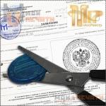 Регистрация печати МосРеестр