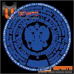 Гербовые печати по ГОСТ-51511